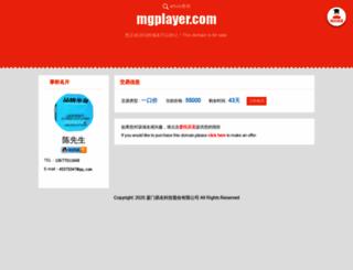 mgplayer.com screenshot