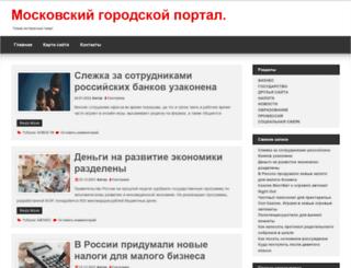 mgportal.ru screenshot