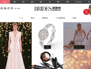 mgr.brides.com.cn screenshot
