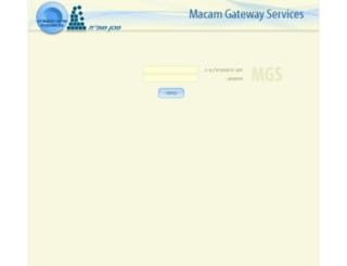mgs-hadassah.macam.ac.il screenshot
