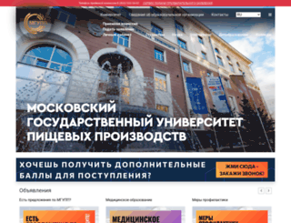 mgupp.ru screenshot