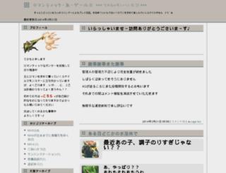 mh.kickstart-ef.com screenshot