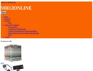 mh12online.in screenshot
