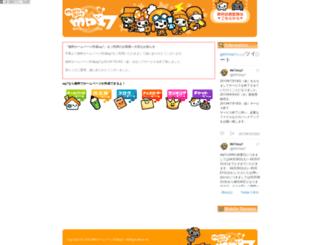 mh3.mp7.jp screenshot