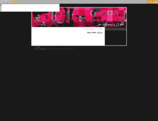 mhakimi.persiangig.com screenshot