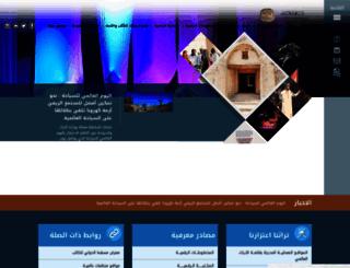 mhc.gov.om screenshot