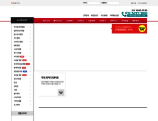 mhfactory.co.kr screenshot