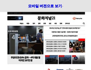 mhj21.com screenshot
