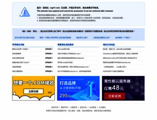 mhobbies.com screenshot