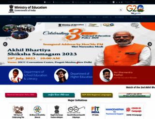 mhrd.gov.in screenshot