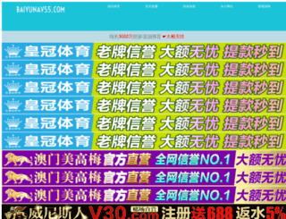 mhsaleh.com screenshot