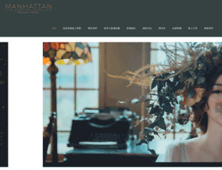 mht.com.tw screenshot