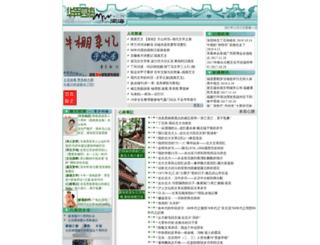mhwh.com screenshot