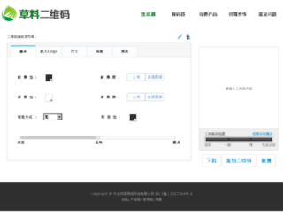 mhx.clewm.org screenshot