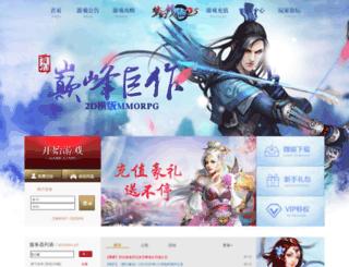 mhxx.kuaiwan.com screenshot