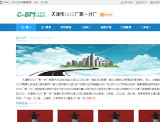mhya32.c-bm.com screenshot