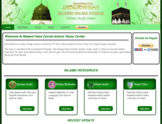 mhzislamicstudycenter.com screenshot