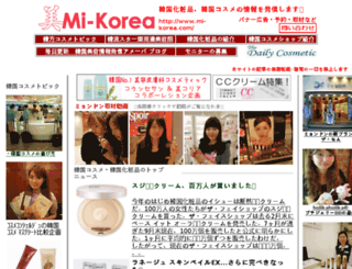 mi-korea.com screenshot