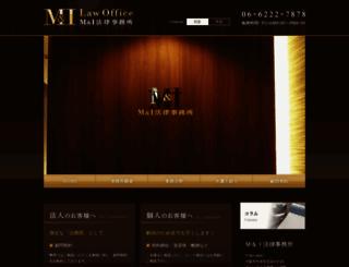 mi-law.jp screenshot