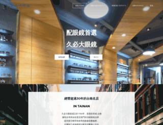 mi727.com.tw screenshot