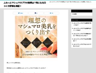miaandmaggie.com screenshot