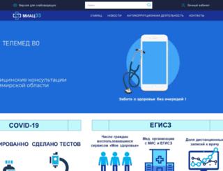 miac33.ru screenshot