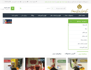 miadshop.com screenshot