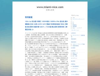 miami-nice.com screenshot