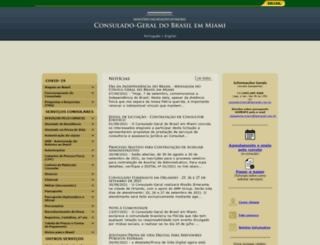 miami.itamaraty.gov.br screenshot