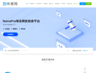 miamicinemas.net screenshot
