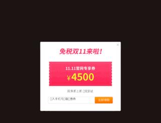 mianshui365.com screenshot