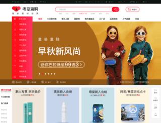 miao.kaola.com screenshot