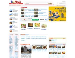 miaoli.travel-web.com.tw screenshot