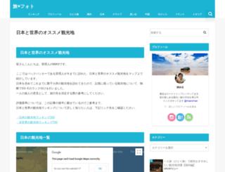 mias.main.jp screenshot