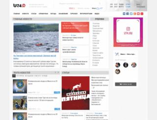 miass.u74.ru screenshot