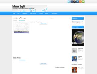 mibbugti.blogspot.com screenshot