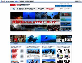 mic21.com screenshot