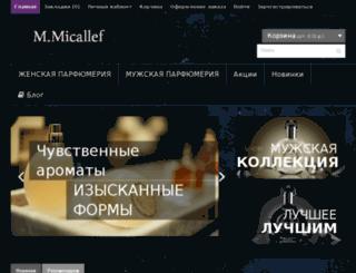 micallefparfum.by screenshot
