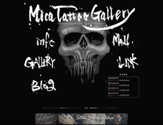 micatattoogallery.com screenshot