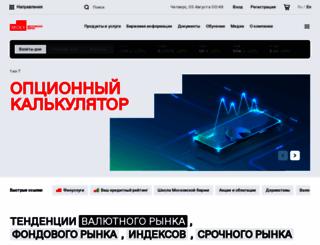 micex.ru screenshot