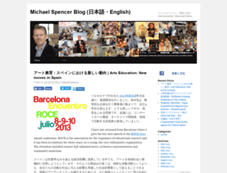 michaeljohnspencer.com screenshot