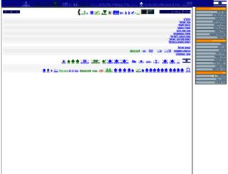 michalee.com screenshot