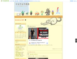 michan.i-ra.jp screenshot