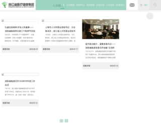 michealooi.com screenshot