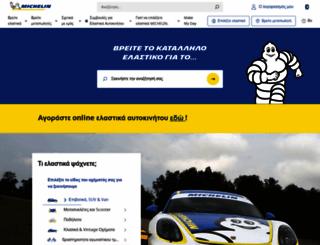 michelin.gr screenshot