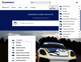 michelin.ru screenshot