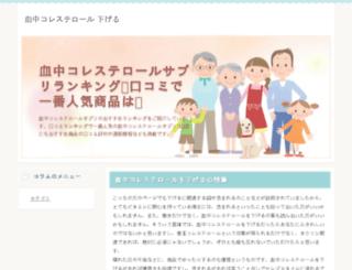 michellezwalker.com screenshot