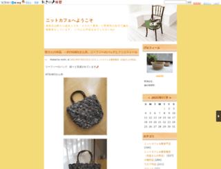 michi.shiga-saku.net screenshot