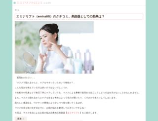 michiguru.com screenshot