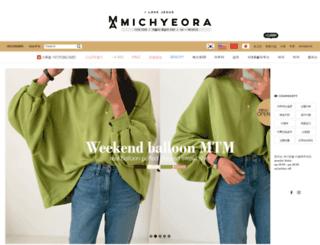 michyeora.com screenshot